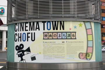 """「ダンケルク」オリジナル縦横比のためだけに人は旅に出なければいけないのか? しばらく映画館がなかった""""映画のまち""""に映画館ができた"""