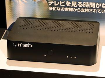 シンプル全録「ガラポンTV 六号機」はレンタル特化。2ch実況対応 ガラポンTV 六号機
