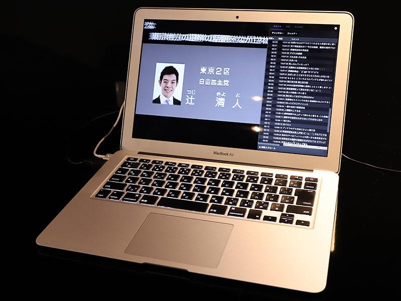全録再生ソフトウェア「MiyouTV」と連携。テレビ画面に、掲示板の実況レスをニコ動のように画面に流せる