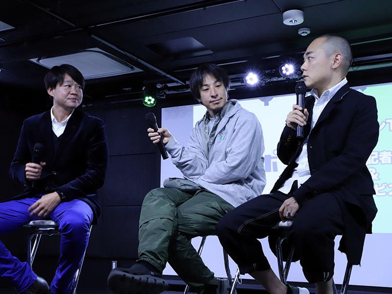 保田歩社長(左)、西村博之氏(中央)、竹中直純氏(右)