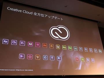 AI活用の新Adobe CC。VR強化のPremiere Pro、PhotoshopはiOSのHEIF写真対応 Adobe Creative Cloudは全方位アップデート