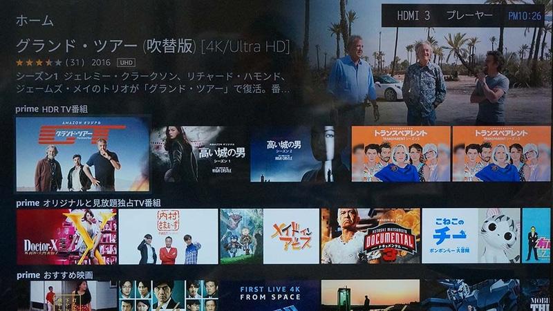 Amazonプライムビデオの[prime HDR TV番組]
