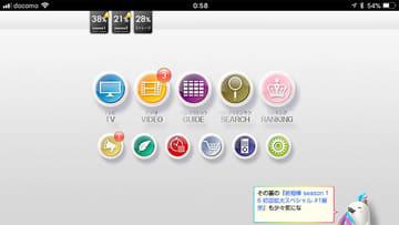 ビデオ書き出し対応で全部入りになった「torne mobile」。nasne用アプリ決定版? torne mobile(iOS版)
