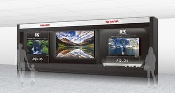 東京駅で8K体験。「AQUOS 8K」を11月1日から展示 JR東京駅の「AQUOS 8K」設置イメージ