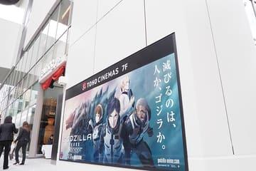 上野に大型シネコン。オープン直前「TOHOシネマズ 上野」を見てきた TOHOシネマズ 上野が出店する、上野フロンティアタワーの1階入口