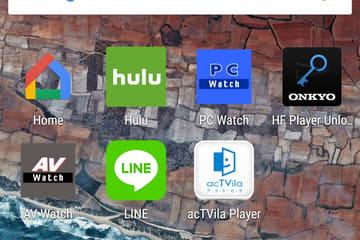 スマホのホーム画面へのAV Watchアイコン追加について スマホのホーム画面にAV Watchをショートカット登録