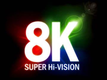 "NHK、8K放送まで""あと1年""のPRイベントを12月開催"