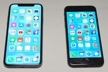 iPhone XでこれまでのDTMアプリ/機器は使える? オーディオ性能もチェック 左が購入したiPhone X、右は以前から使っていたiPhone 7