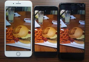 スマホはこのまま「高くなる」のか 左から、iPhone 8 Plus、iPhone X、Galaxy Note8