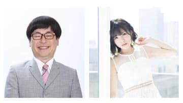 アニソン専門チャンネル「アニソン HOLIC」がi-dioで開局。AI(?)が選曲 「アニコロ!」メインMCの天津向(左)とMachico(右)