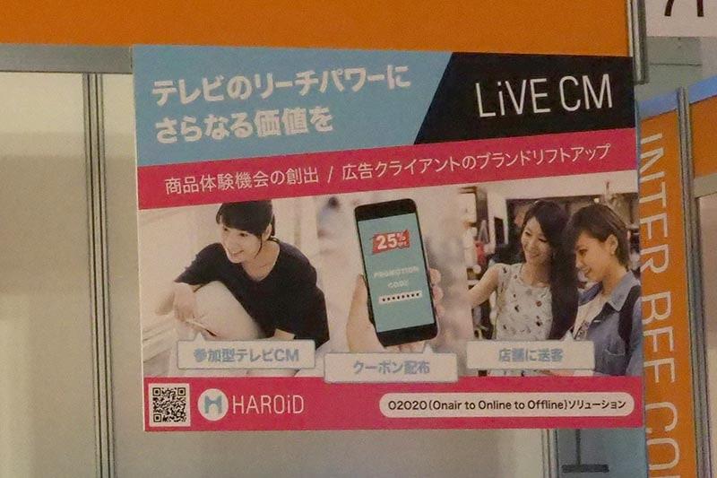 Live CM