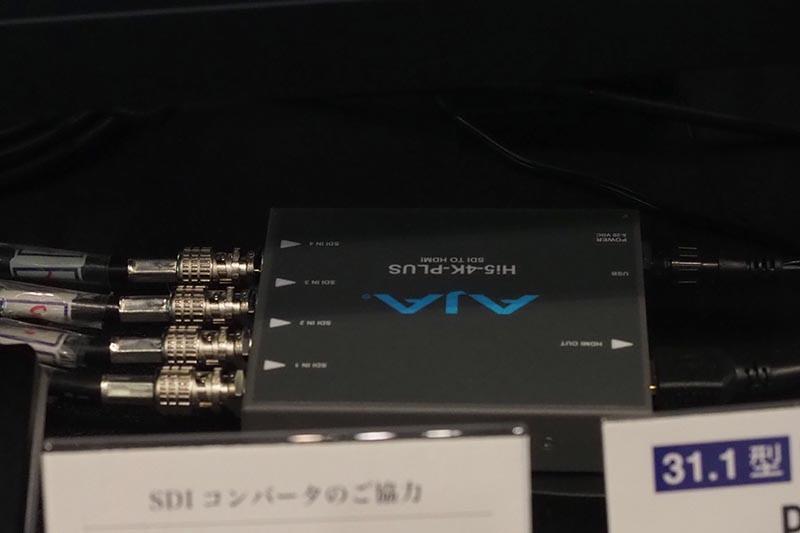 AJAのSDI-HDMIコンバータ