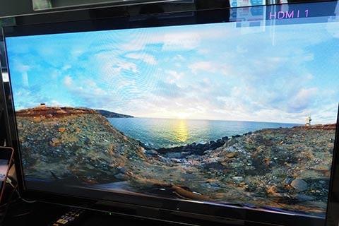 三宅島 伊豆岬の映像