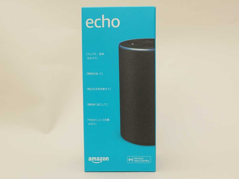 Echoのパッケージ