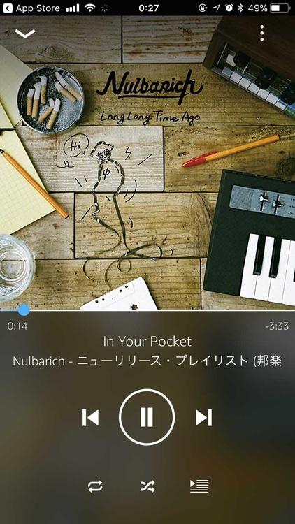Amazon Musicアプリから、Echoに再生指示ができないのが残念