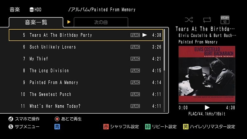 FLAC 44.1kHz/16bitで取り込んだ音楽CDを本体で再生。曲名やカバー画像はGracenoteから自動取得