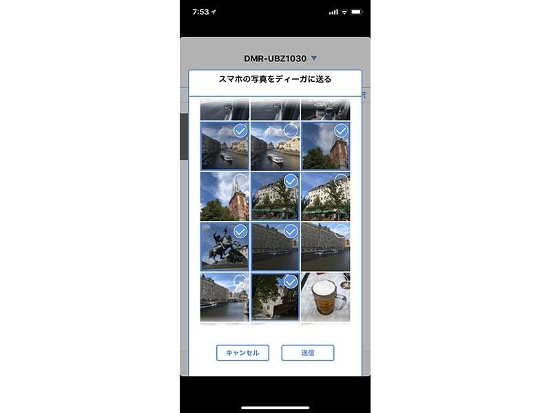 「どこでもディーガ」アプリからDIGAへ写真をワイヤレス送信