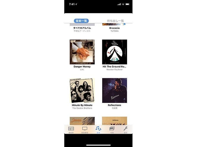 音楽タブ。音楽CDから取り込んだ楽曲にはgracenoteから自動取得されたカバー画像が表示