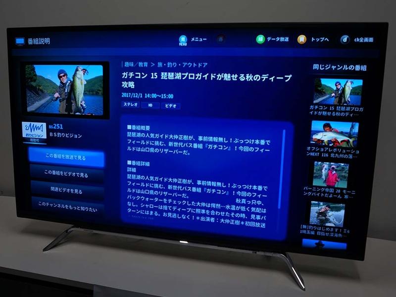 「放送で見る」「ビデオで見る」を選択できる