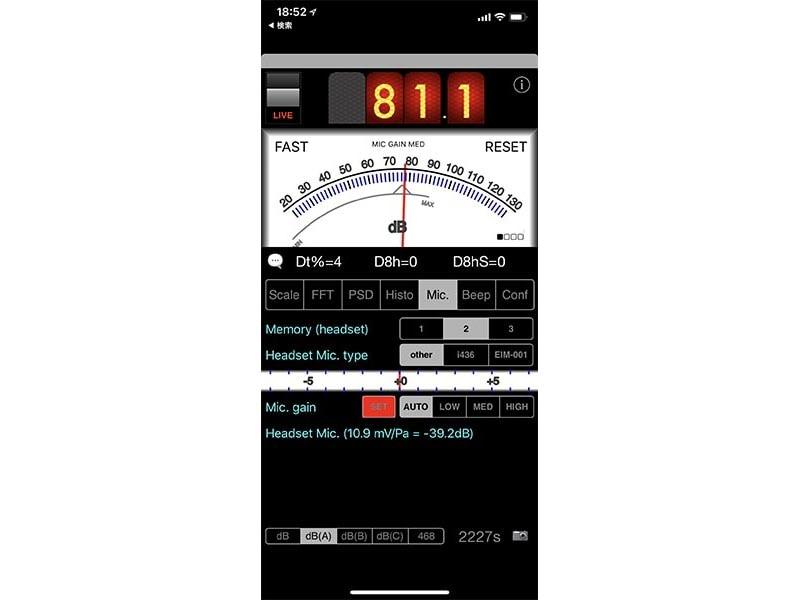 i436を選択して測定