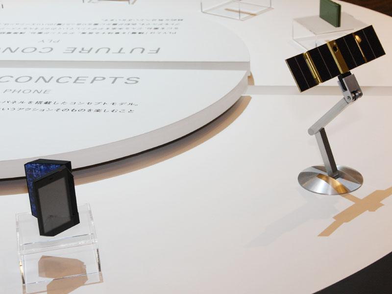 太陽光発電への対応を想定