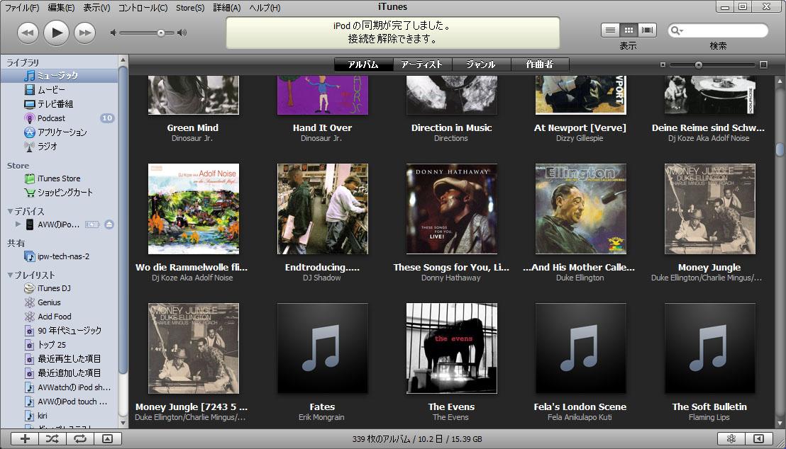 iTunes 8.1.1