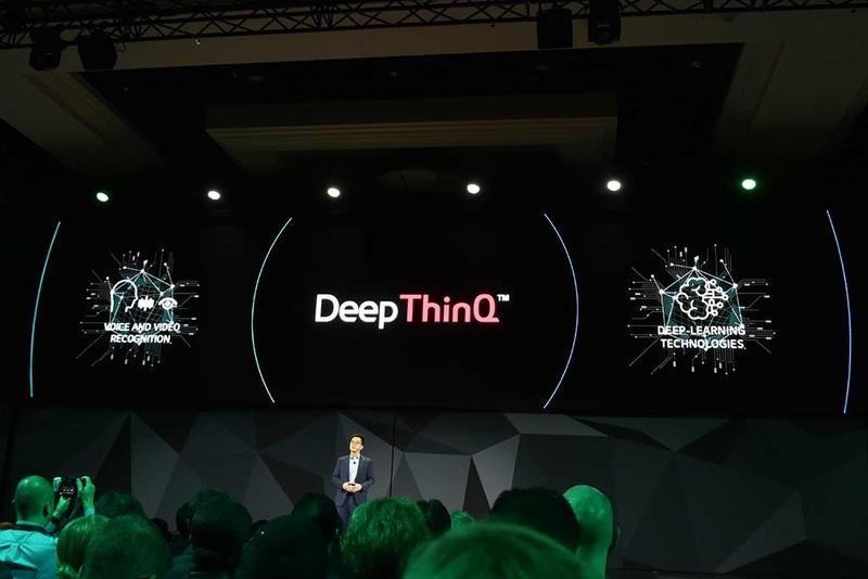 DeepThinQはLG ThinQのバックエンドシステム