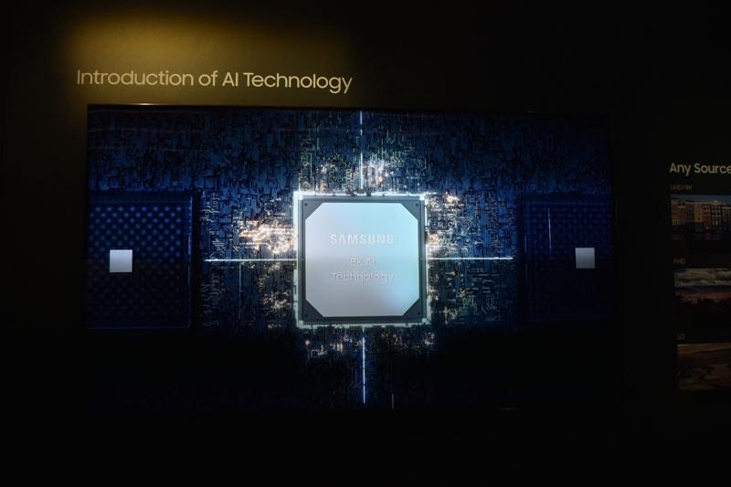 発表されていたサムスンの新エンジンの名前は「8K AI TECHNOLOGY」という仮称