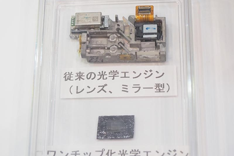従来の光学エンジン