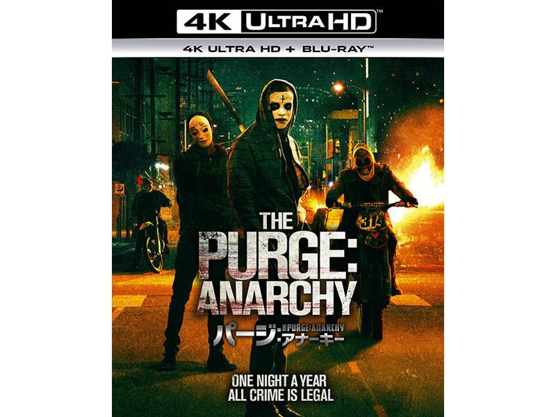 パージ 4K ULTRA HD + Blu-rayセット<br>Film (C) 2013 Overlord Productions, LLC. All Rights Reserved.
