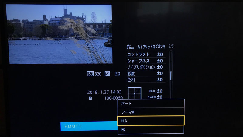 [HDMI EOTF設定]の中にHDRモード切り換えがある