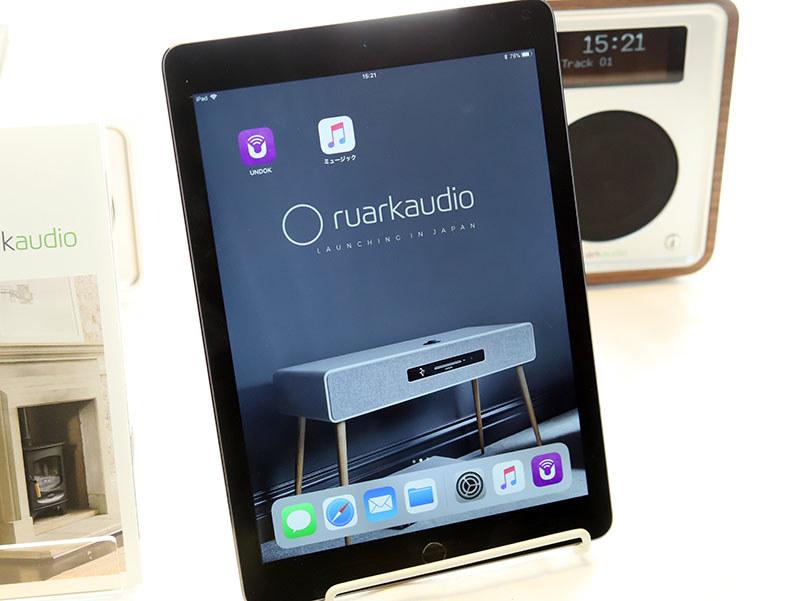 UNDOKアプリで本体を操作