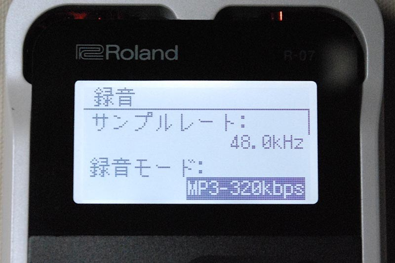 WAV/MP3形式で、音質を選択