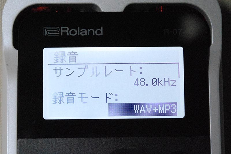 WAV+MP3