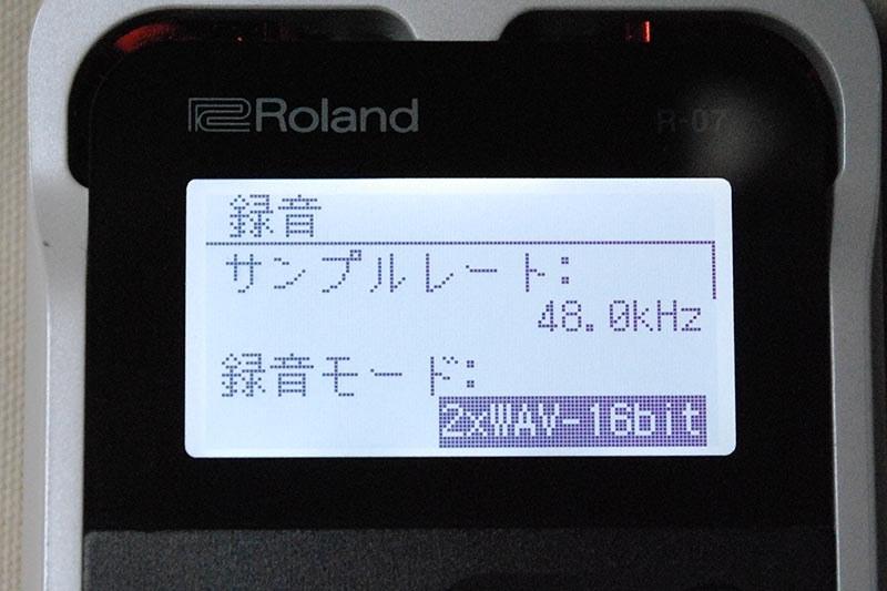 2×WAV 16bit