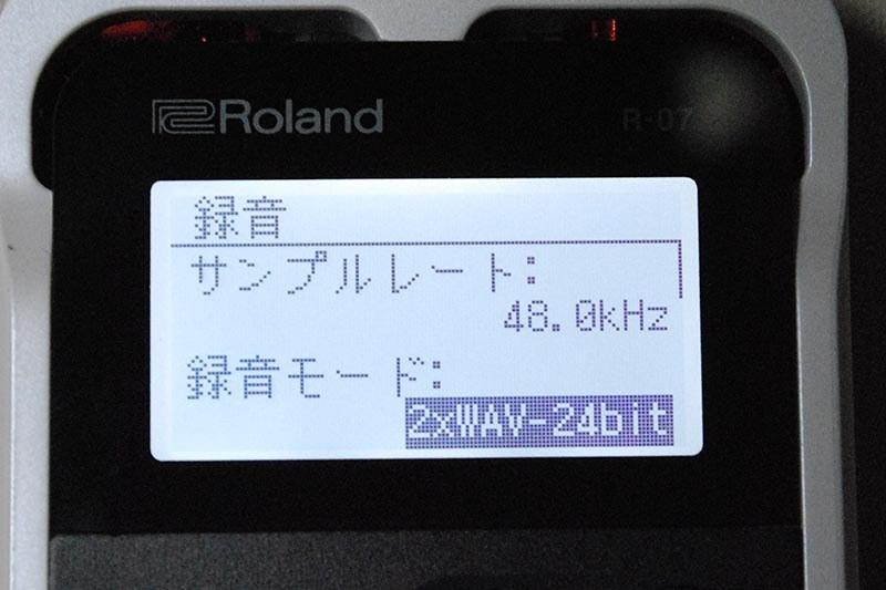 2×WAV 24bit