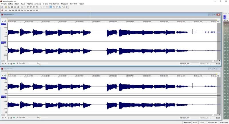 同時に録った2つのWAVのうち、1つはレベルを下げた音になるためクリップを防げる