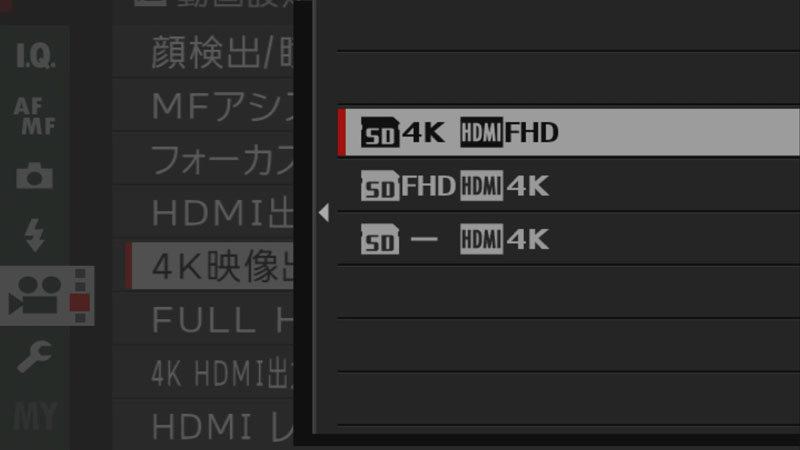 4K出力はカード記録とHDMI出力で分けられる
