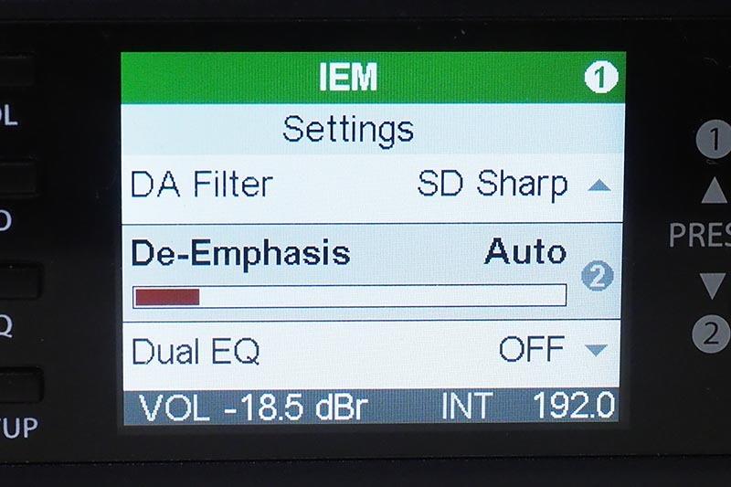 出力端子ごとに音質を細かく設定できる