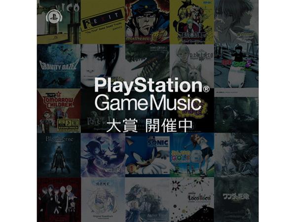 Spotifyでノミネートのゲーム楽曲を集めたプレイリストを公開