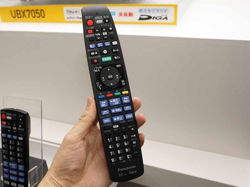 UBX7050/4050のリモコン