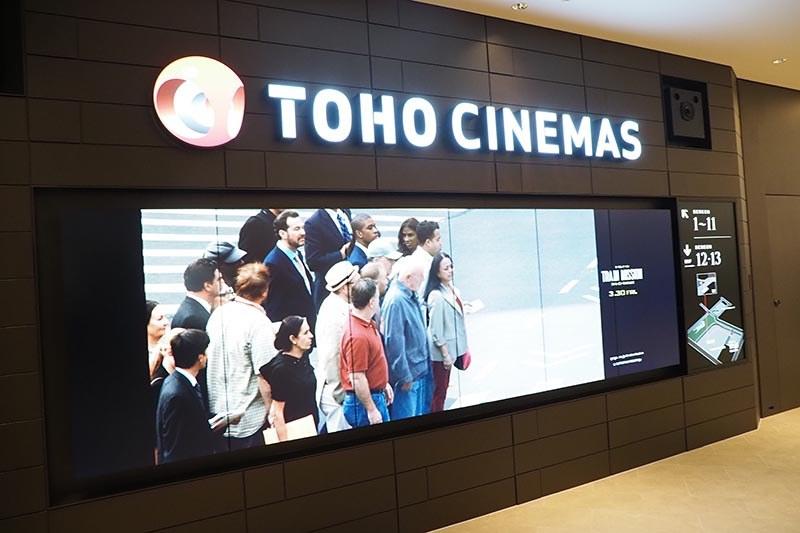 3月29日オープンの「TOHOシネマズ日比谷」