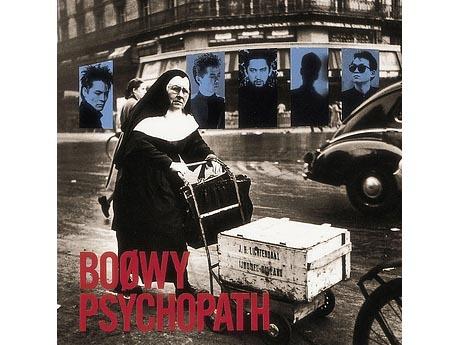 BOØWY/PSYCHOPATH