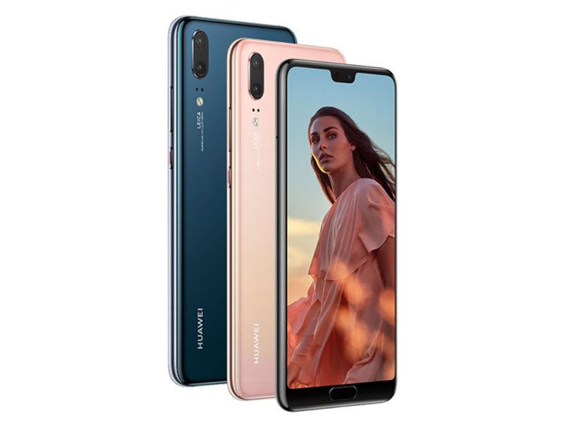 Huawei「P20」