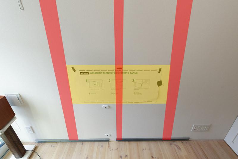 筆者宅では薄い赤で示したところに柱と間柱が入っている。また、黄色で示したところに下地が入っている(はずだった)