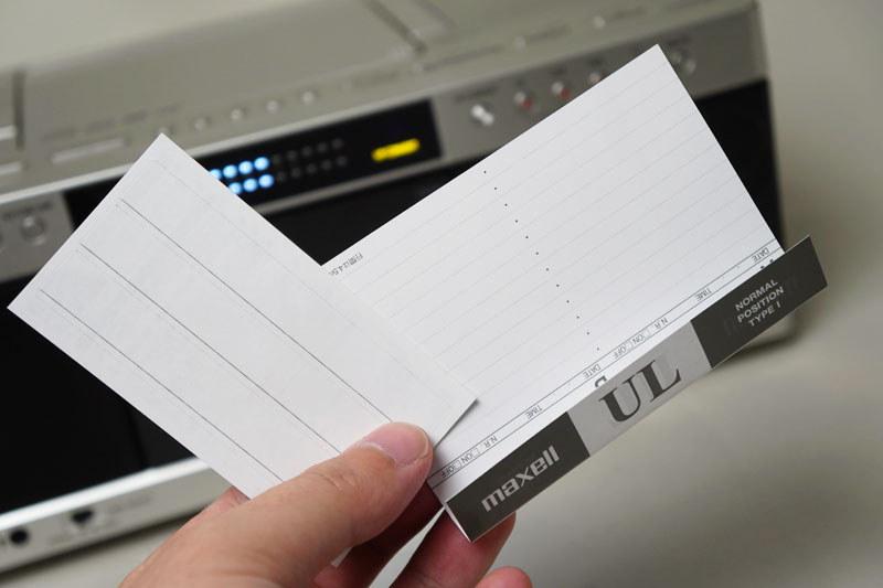 昔はこのインデックス紙をいかに綺麗に作るかの技術が問われたものだった