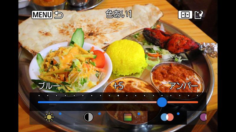 RAW撮影の静止画は、カメラ内で現像し、HDRで出力できる