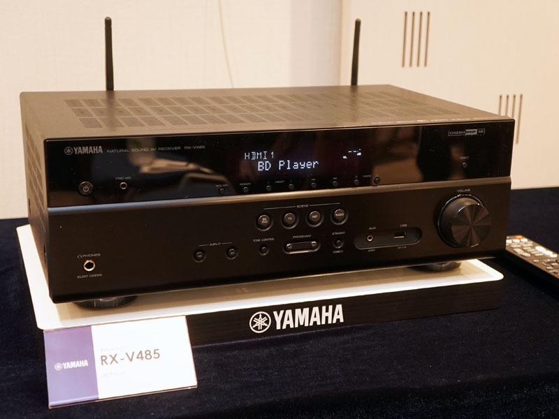 5.1chでHDオーディオまでの対応となる「RX-V485」