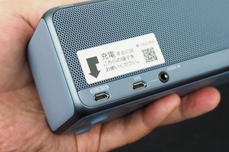 USBデジタル入力やアナログ入力も装備