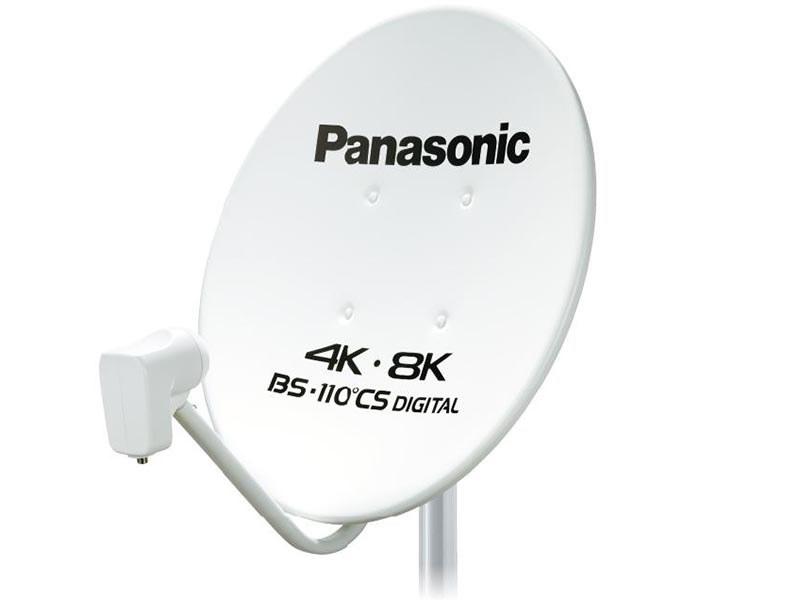 新4K/8K衛星放送対応のアンテナ。パナソニック「TA-BCS45U1」